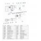 RICAMBIO ELETTRODO CELLA CENTRALINA SALE ASTRALPOOL SMART NEXT 30 MC-BICCHIERE ESCLUSO-